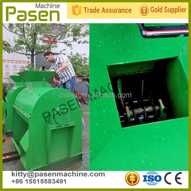 Popularly used Crushing machine for fertilizer | Organic fertilizer crusher | Animal manure crusher