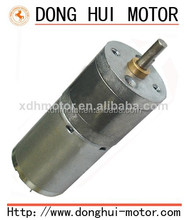 25mm dc gear motor for toy ,370 geared motor for toy car