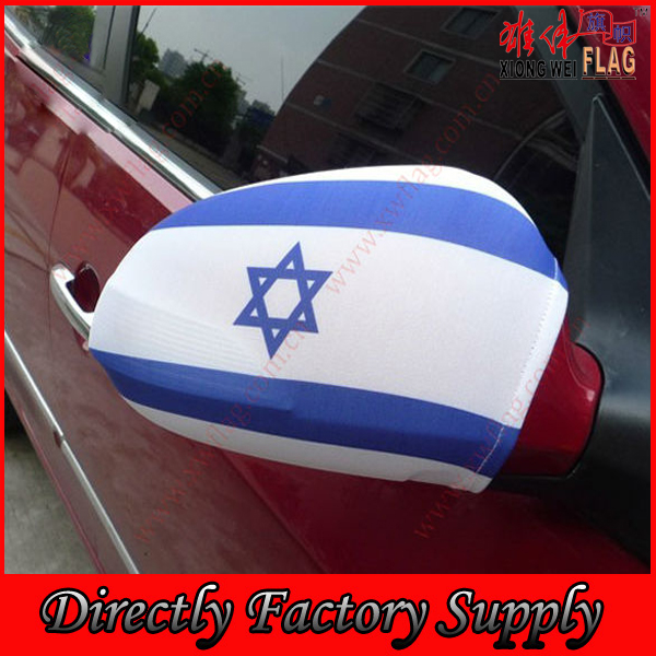 Supply Israel Car Mirror Flag Cover Custom Car Wing Mirror Sock (VCF1018)