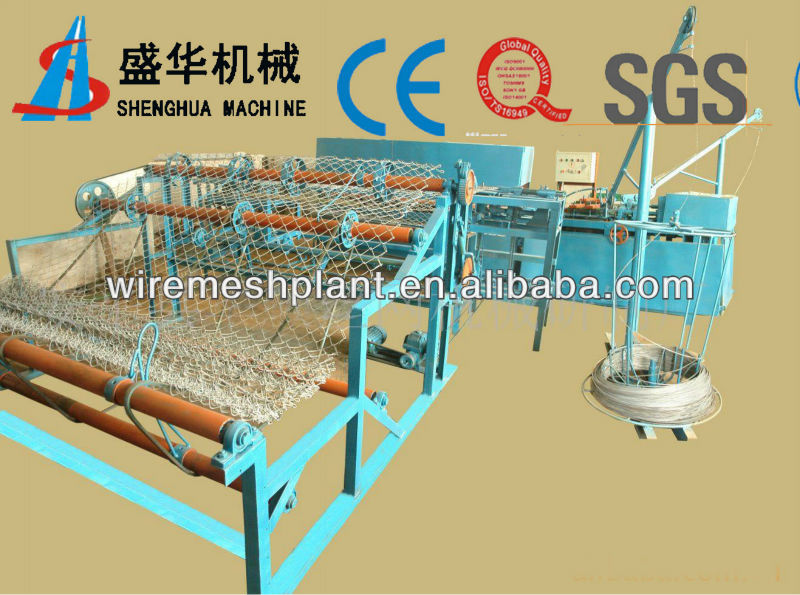 2-4m width Fully Automatic Chain Link Fence Machine( hot selling)