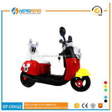 Licensed 4v Battery Powered ELECTRIC TRICYCLE china high quality battery charger motorcycle for kids