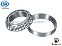 tapered roller bearing 30314 with OEM, many bearings brands and neutral