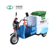 Electric three-wheeled cleaning car with plastic garbage container