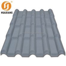 PVC roofing tile/Royal type/720/plastic roofing Steel roofing tile asphalt shingles