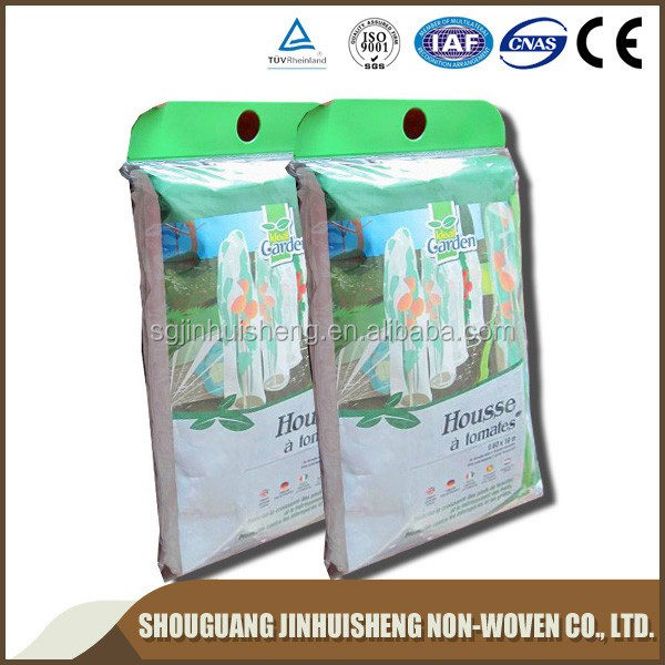 Agriculture and garden weed control mat PP spunbond nonwoven