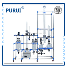 brand low price professional chemical test glass reactor