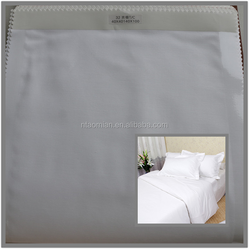 60% cotton 40% polyester hotel bed sheet bedding fabric plain white satin / stripe