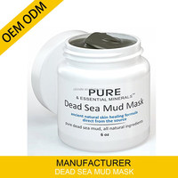 Beauty Dead Sea Mud Mask For Face, Acne, Oily Skin & Blackheads - Best Facial Pore Minimizer, Reducer & Pores Cleanser