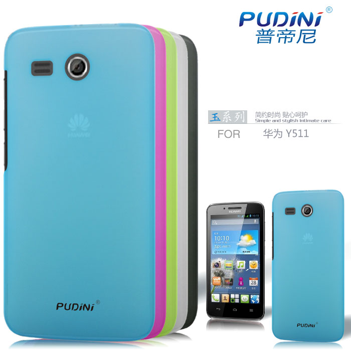 Snow jade shell mobile phone cover with PC hard for HUAWEI Ascend MATE 2 MT2-U071 cellpnone cases