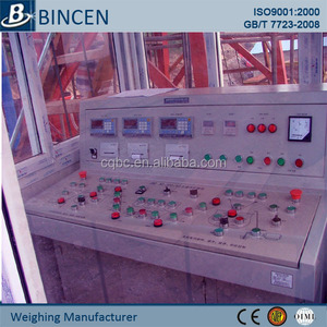 New design Weighing Mixing Concrete Batching Software