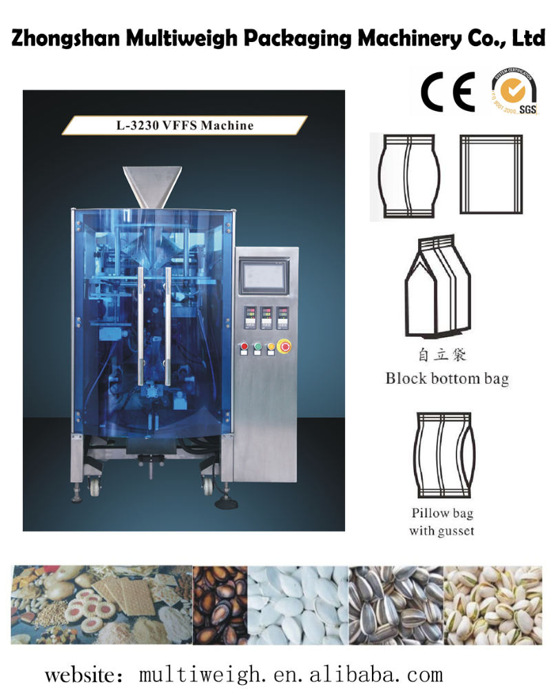 Automatic Vertical Form Fill and Seal baggers / packaging machine equipment