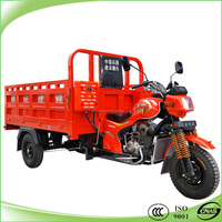 high quality tricycle motorcycle 300cc lifan engine
