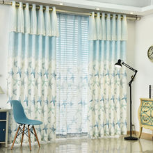 office window curtain printed manual curtains