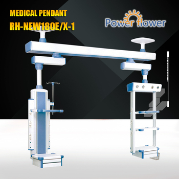 medical pendants--CE,FDA,ISO 13485 approved factory:rotated arm type medical boom :RH -NEW180E/X -1 ceiling ICU medical pendant