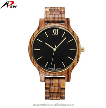 Wholesale western gift set quartz wrist watch wooden