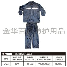 PVC plastic folding heavy duty long raincoats two pieces with reflective tapes