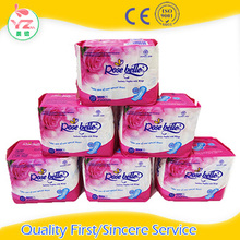 China good supplier High Absorbent Cotton soft ladies sanitary anion pad/ napkin
