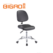 Hot Sale Comfortable PU Computer Lab Chair Lab Furnitrue