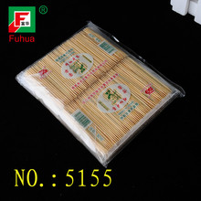 Wholesale BAMBOO High Quality Toothpicks