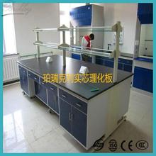 Multifunctional melamine formica sheet manufacture
