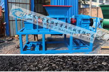 Tire Shredder Machine/Waste Tire Shredder Recycling Equipment for Sale