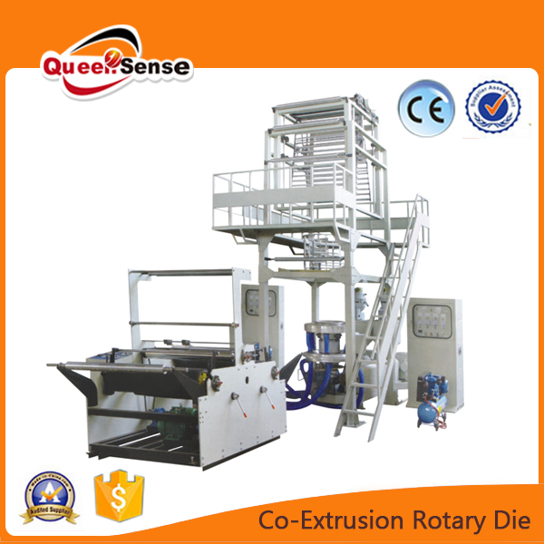 QS-2G double layer co extrusion PE Film Blowing film Machine