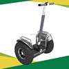 "Eswing 19"" 2 big wheels cheap for sale gas scooter wholesale Self Balancing Two Wheel"