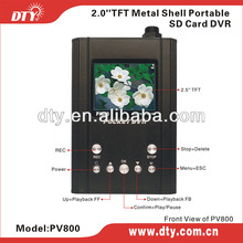 High quality 1ch home sd card real time mini dvr PV800