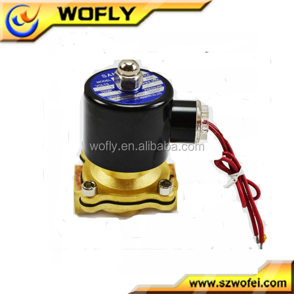 industrial electric actuator 12v dc water valve
