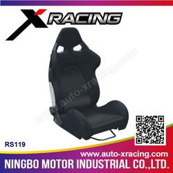 XRACING RS119 leather car seats, car seat, heated cooled car seats