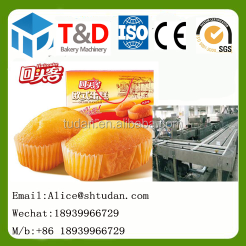 Professional bakery machine factory supplier T&D Full automatic cupcake machine production line cake plant