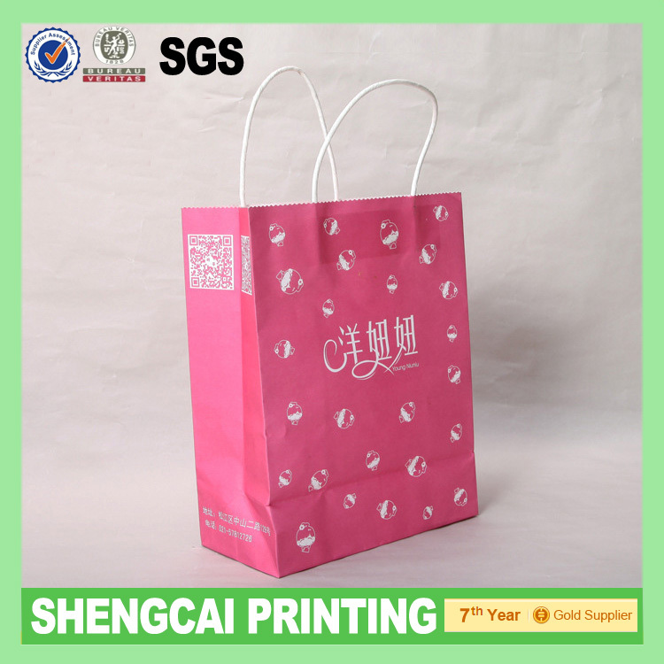 Wholesale Cheap Durable Custom Printed Recycle Twist Handle White Kraft Craft Paper Shopping Bags
