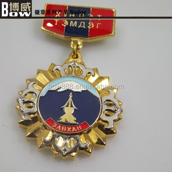 High quality Metal medal emblem