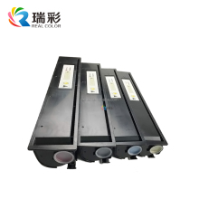 best products for import compatible Toshiba E Studio 2040C/2540C/3040C/3540C/4540 Toner,Toner cartridge FC25