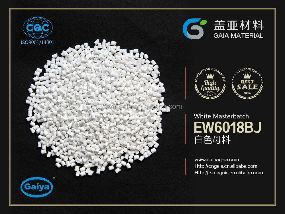 TiO2 white color master batches: EW6018BJ