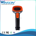 1D laser scan fast good performance barcode scanner pos machine Hardware barcode reader