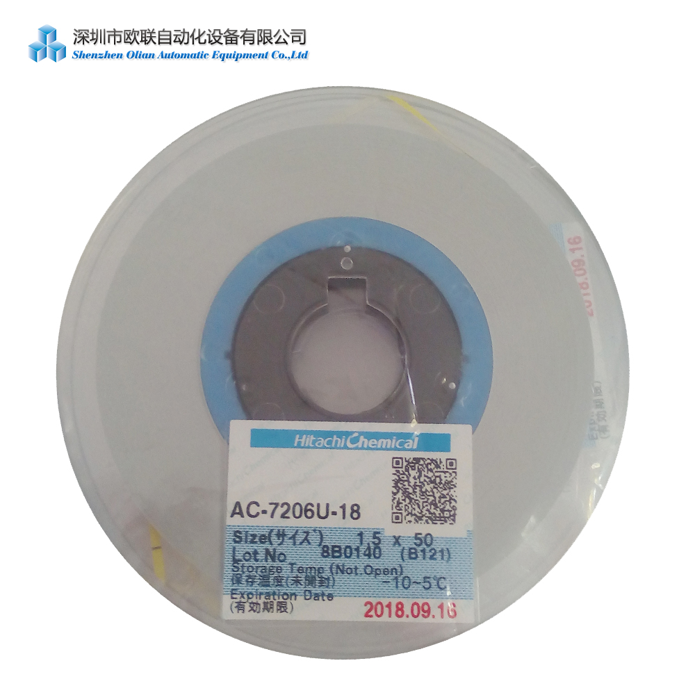 IC COF PCB bonding 50*<strong>1</strong>.5mm Hitachi AC7206-<strong>U</strong> ACF tape Anisotropic Conductive Film