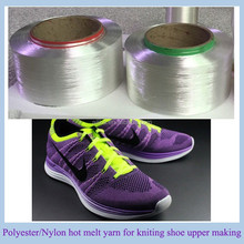 Hot melt yarn with low melting temperature polyester yarn for kinting shoe upper making