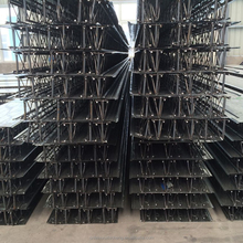 High Stable Strong Reinforced Steel Truss TD7-220 applied to prefabricated house