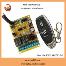 12V 24V wireless remote control circuit