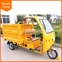 electric battery operated three wheel vehicles for sale