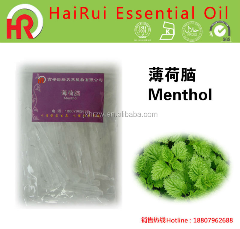 food additive menthol crystal mint