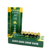 Moxibustion & Acupuncture materials 21cm*19mm*10pcs Moxa sticks
