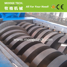 waste bottle plastic crusher blades for sale
