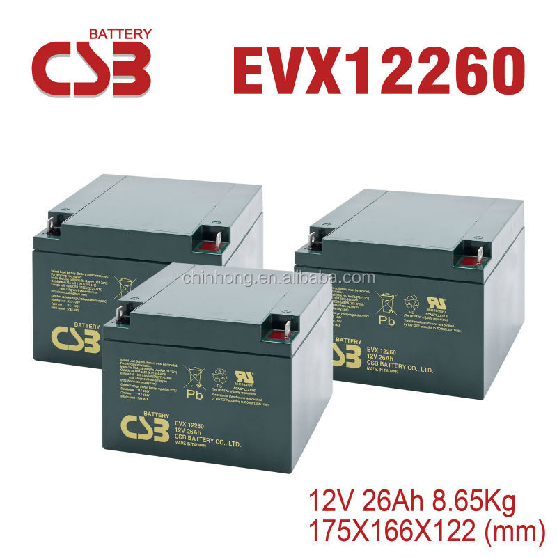 ups battery 12v 26ah rechargeable battery csb battery