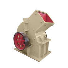 Small Size Glass Bottle Crusher Rock Crusher Stone Hammer Crusher