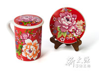 Shin Tai Yuan, Fortune-Series,Gift tea mugs set with coaster