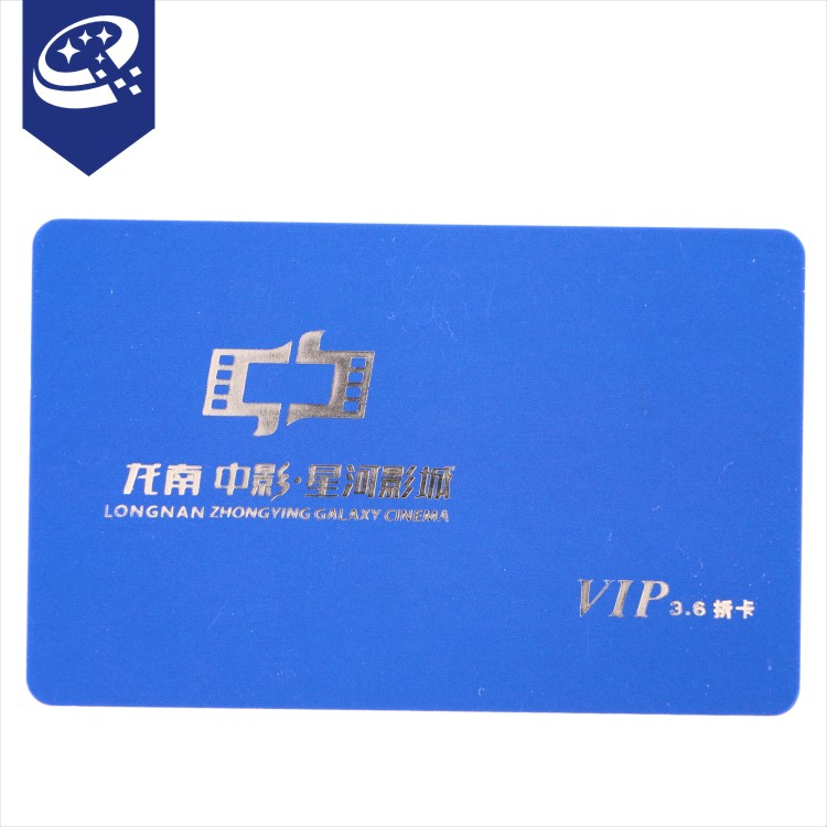 Professional Manufacturer supply 125khz/13.56mhz credit card size rfid card for parking lot system/door lock system