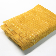Made in China 35gsm agriculture yellow sun shade net