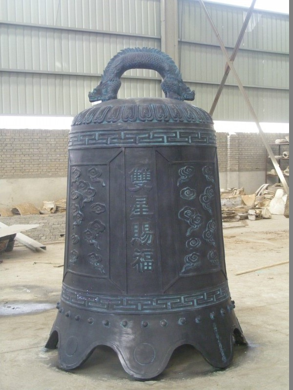 Bespoke Large Bronze Bell CLBS-Z131C